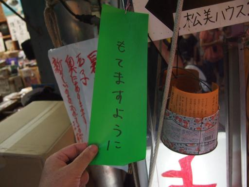 20130811・阿佐ヶ谷七夕ビミョー25
