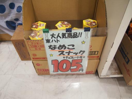 20130811・阿佐ヶ谷七夕ビミョー22