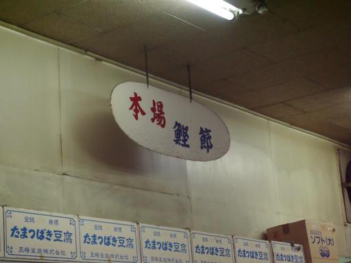 20130811・阿佐ヶ谷七夕祭2-17-4