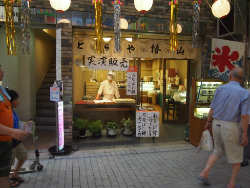 20130811・阿佐ヶ谷七夕祭4-19-2