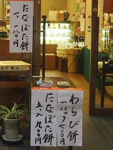 20130811・阿佐ヶ谷七夕祭4-19-3