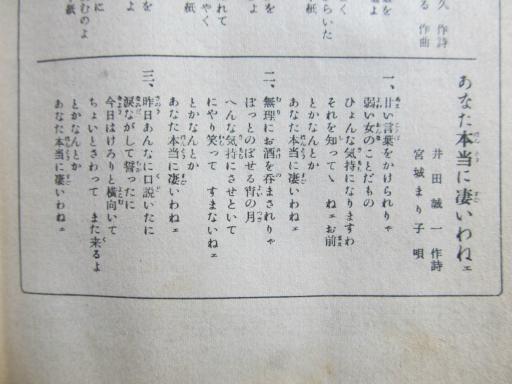 20130908・歌1-2