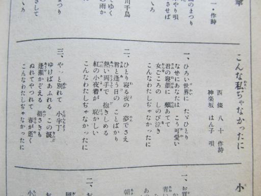 20130908・歌4-2