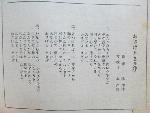 20130908・歌3-2