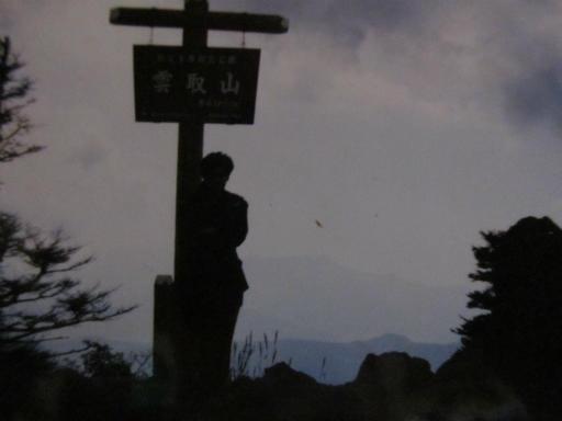 20130903・山の思い出4