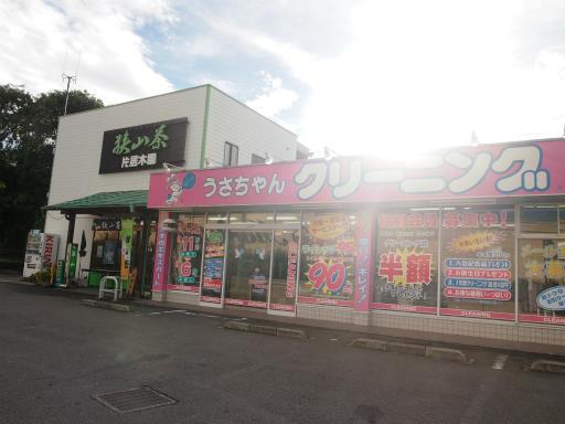 20130916・小手指散歩3-15
