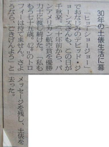 20130919・大相撲・ヒョーショージョー