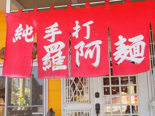 20130921・群馬墓参り4-02
