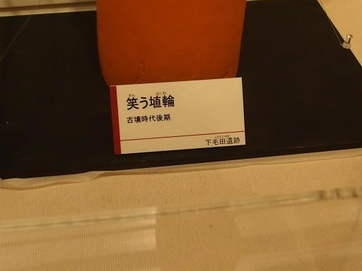 20130921・群馬墓参り5-04~05