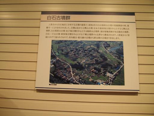 20130921・群馬墓参り5-03・大