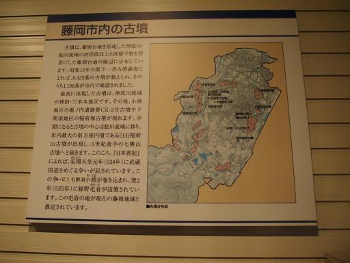 20130921・群馬墓参り5-02・大