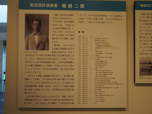 20130921・群馬墓参り5-10・大=実物撮影不可