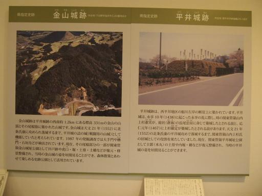 20130921・群馬墓参り5-16・大