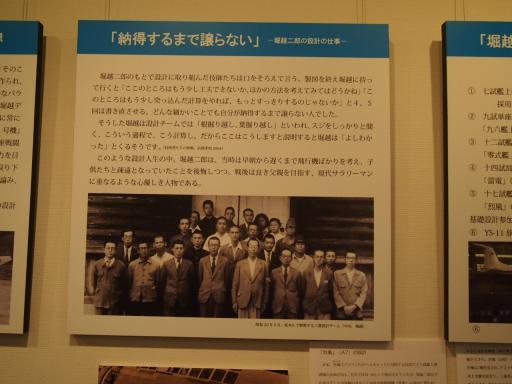 20130921・群馬墓参り5-12・大