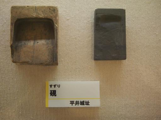 20130921・群馬墓参り5-17・硯・中