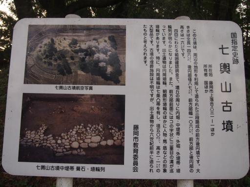 20130921・群馬墓参り6-11・大