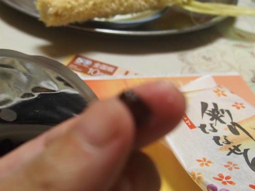 20131021・ビミョー相撲土産05