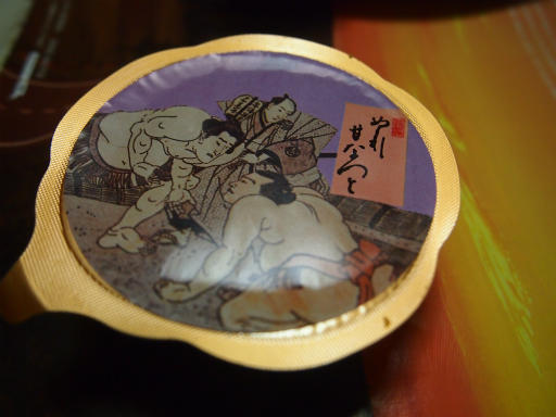 20131021・ビミョー相撲土産01