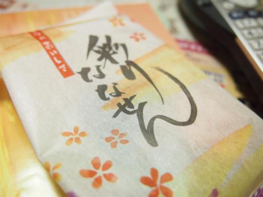 20131021・ビミョー相撲土産07