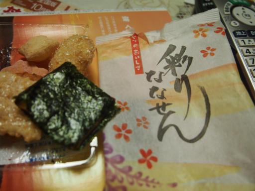 20131021・ビミョー相撲土産15