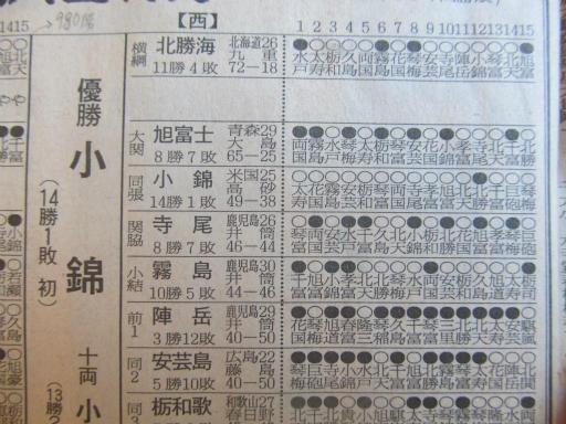 20130919・相撲01-06