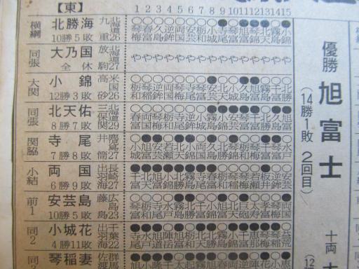 20130919・相撲02-05