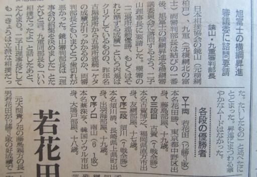 20130919・相撲02-12