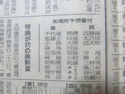 20130919・相撲02-10
