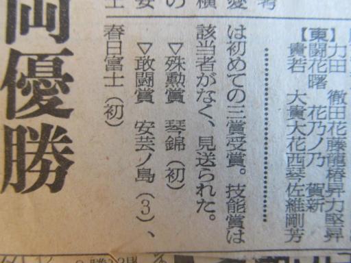 20130919・相撲02-09
