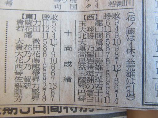 20130919・相撲02-08