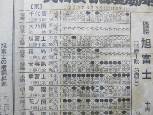 20130919・相撲02-13
