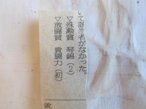20130919・相撲03-03