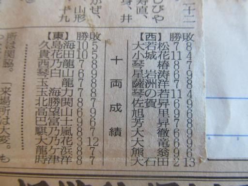 20130919・相撲03-02