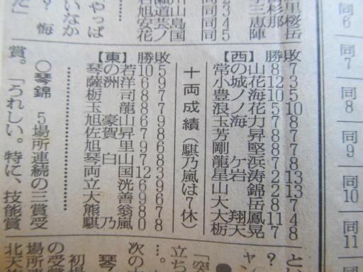 20130919・相撲04-02