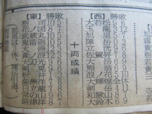20130919・相撲05-02