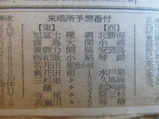 20130919・相撲05-04