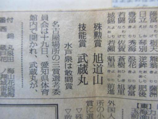 20130919・相撲06-04