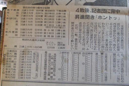 20130919・相撲07-03