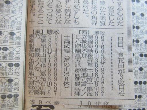 20130919・相撲07-02