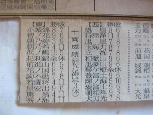 20130919・相撲07-07
