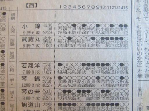 20130919・相撲08-05
