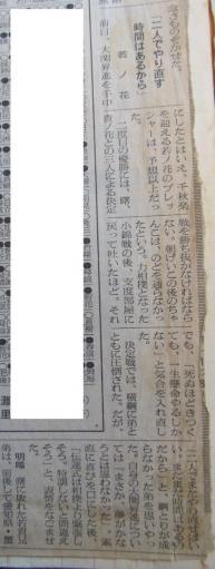 20130919・相撲08-02