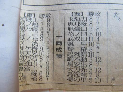 20130919・相撲08-03