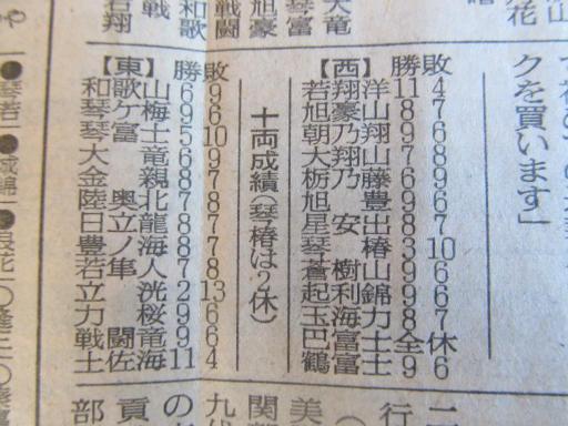 20130919・相撲09-02