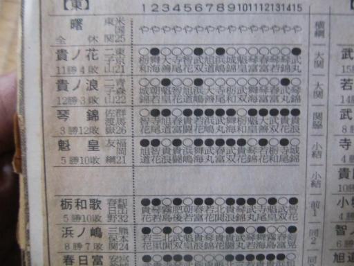 20130919・相撲12-04