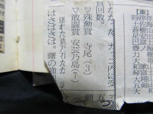 20130919・相撲13-03