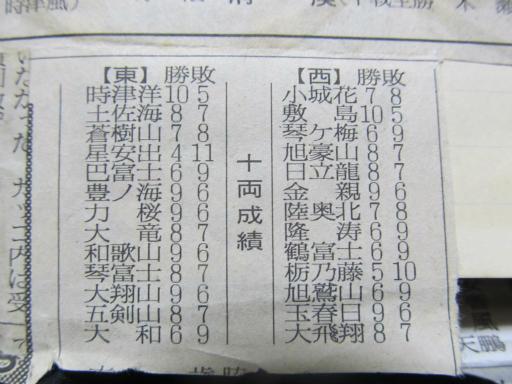 20130919・相撲13-02