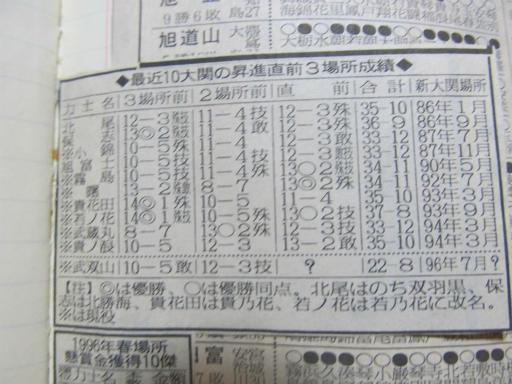 20130919・相撲17-05