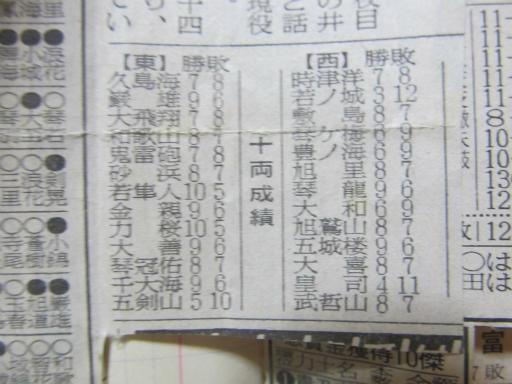 20130919・相撲17-02