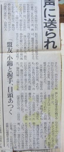 20130919・相撲17-15
